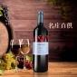 阿根廷原�b�M口�t酒2012年芬卡探戈系列干�t葡萄酒750ml