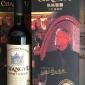 正品保证 量大从优 批发团购 张裕窖藏优选级方盒干红葡萄酒
